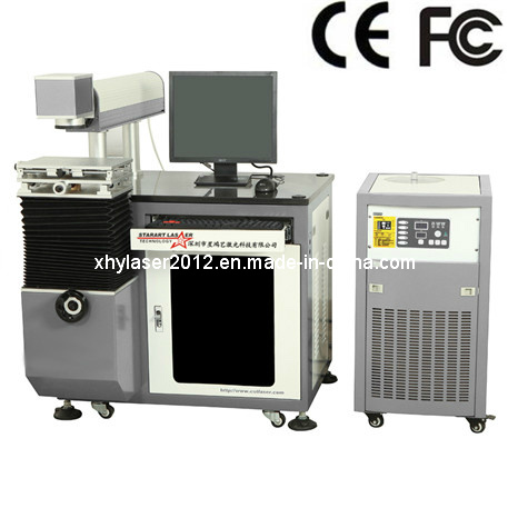 Semiconductor Side Pump Laser Marker Machine (XHY-DP50)