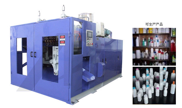 Blow Molding Machine 5ml-2L