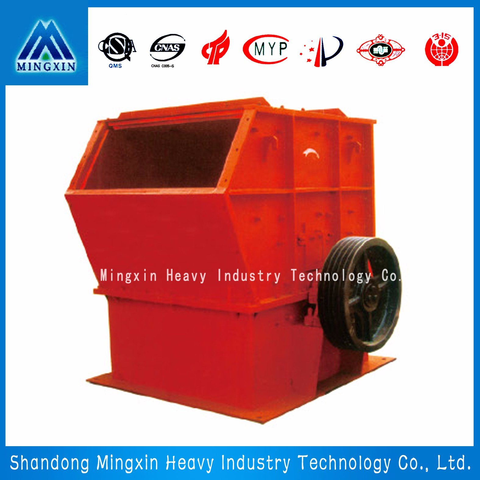 Hc Energy Efficient Crusher for Other Hard Brittle Materials