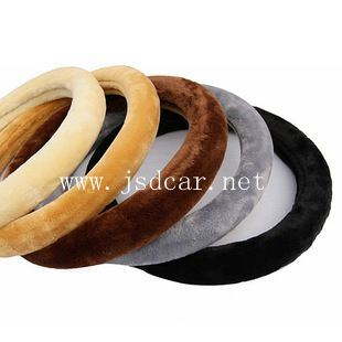 Car Steering Wheel Cover, Available in Various Colors (JSD-P0035)