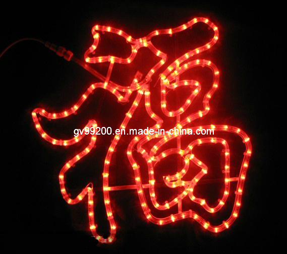 LED Decorative Rope Motif Light for Chinese New Year Holiday Decoration