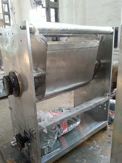 Horizontal Dough Mixer (HMS250)