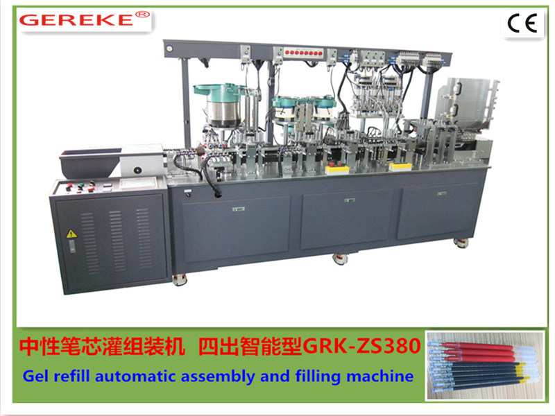 Gel Pen Refill Automatic Assembly and Filling Machine