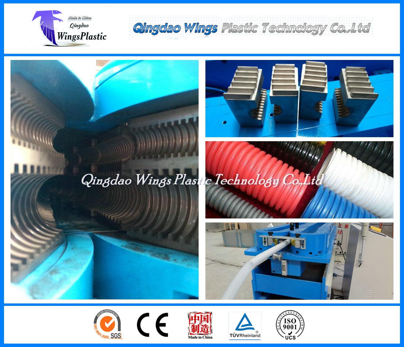 Single Wall Flexible Plastic Corrugated Conduit Pipe Making Machine / Tube Corrugator Machine