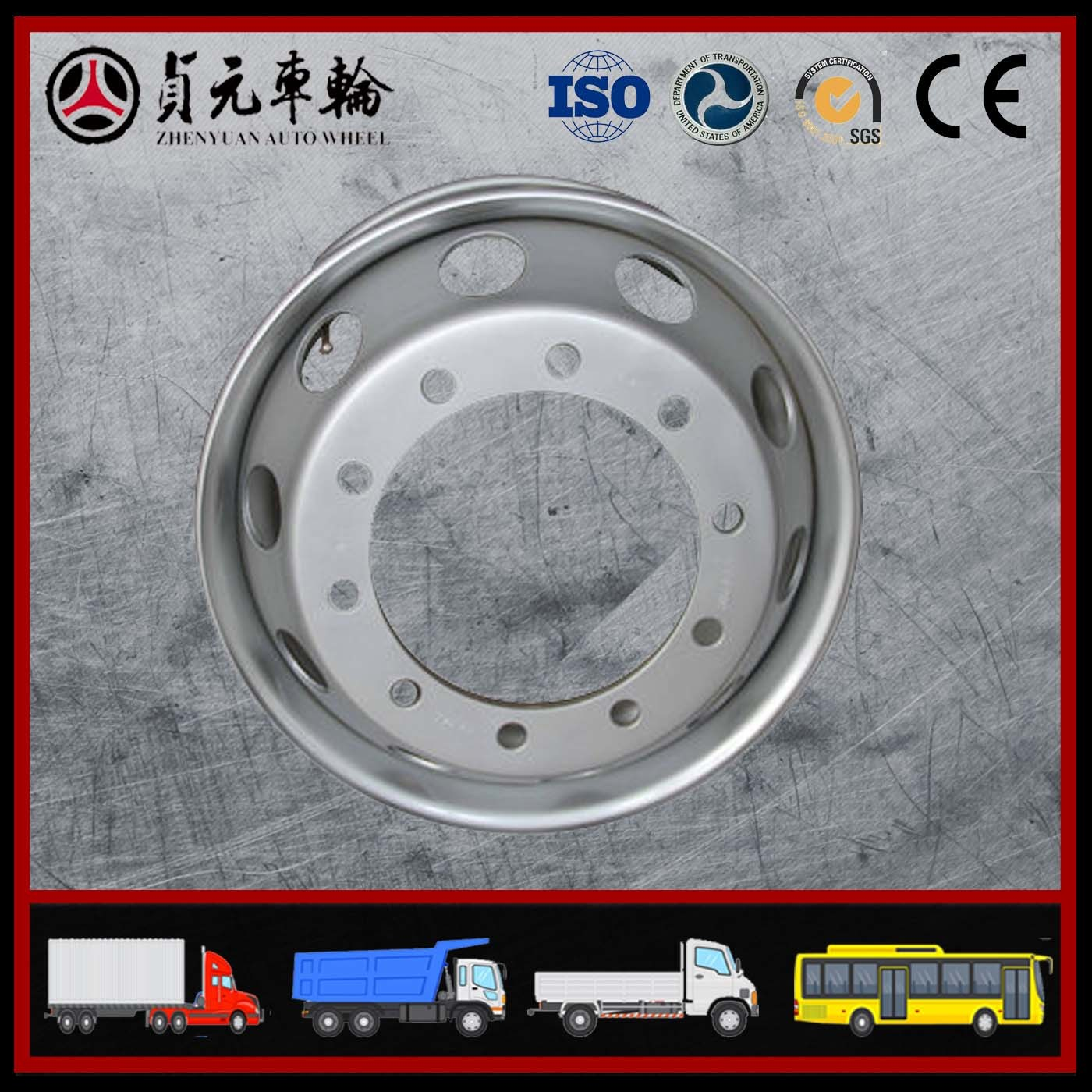 High Quality Trailer Wheel Rims for Zhenyuan Wheel (17.5*6.0)