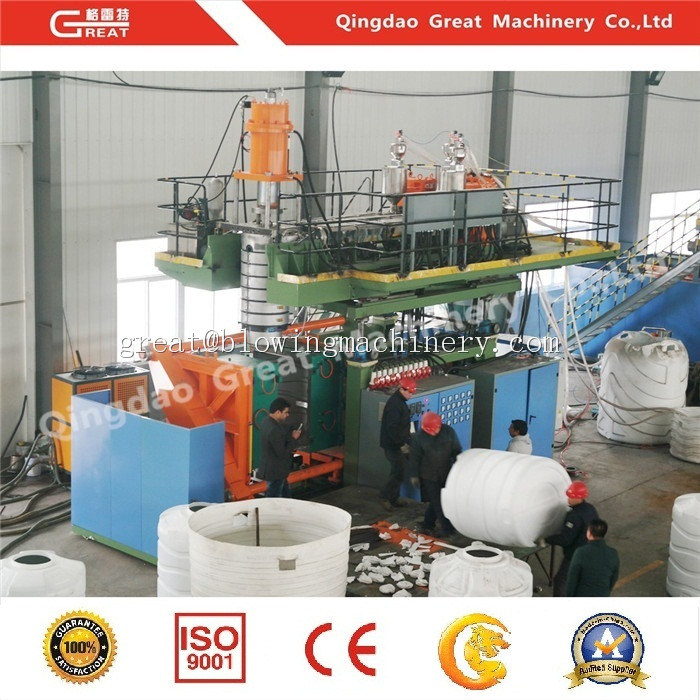 5000L-4 Layers Large Plastic Blow Molding Machine/Blowing Moulding Machiery