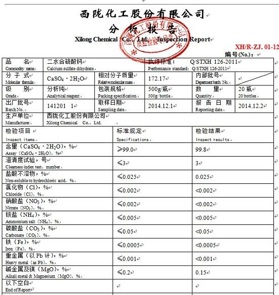CAS No. 10101-41-4 Calcium Sulfate -Caso4 (2H2O)