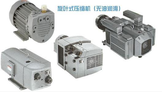 vacuum pumps becker vacuum pumps manual rh vacuumpumpsmatatsubo blogspot com becker vacuum pump service manual becker vacuum pump parts list