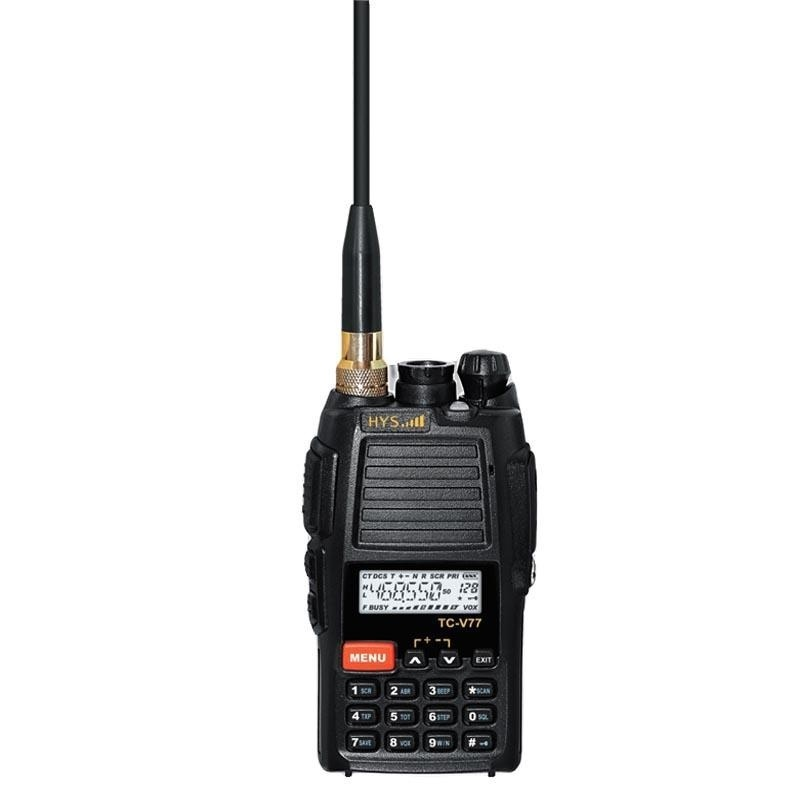 Fm radio walkie talkie