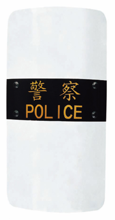 Transparent Anti-Riot Shield with PC Material (FBP-TL-HH01)