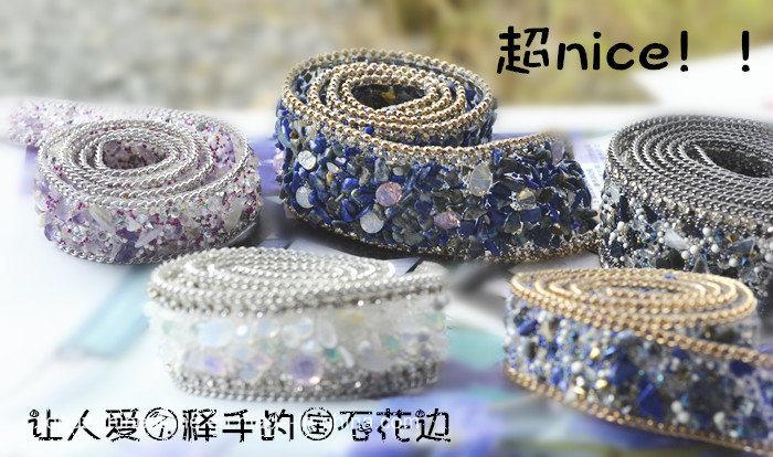 Glass Crystal Sapphire Wedding Dress Hat Clothing Accessories Rhinestones Gems Lace (TS-030)