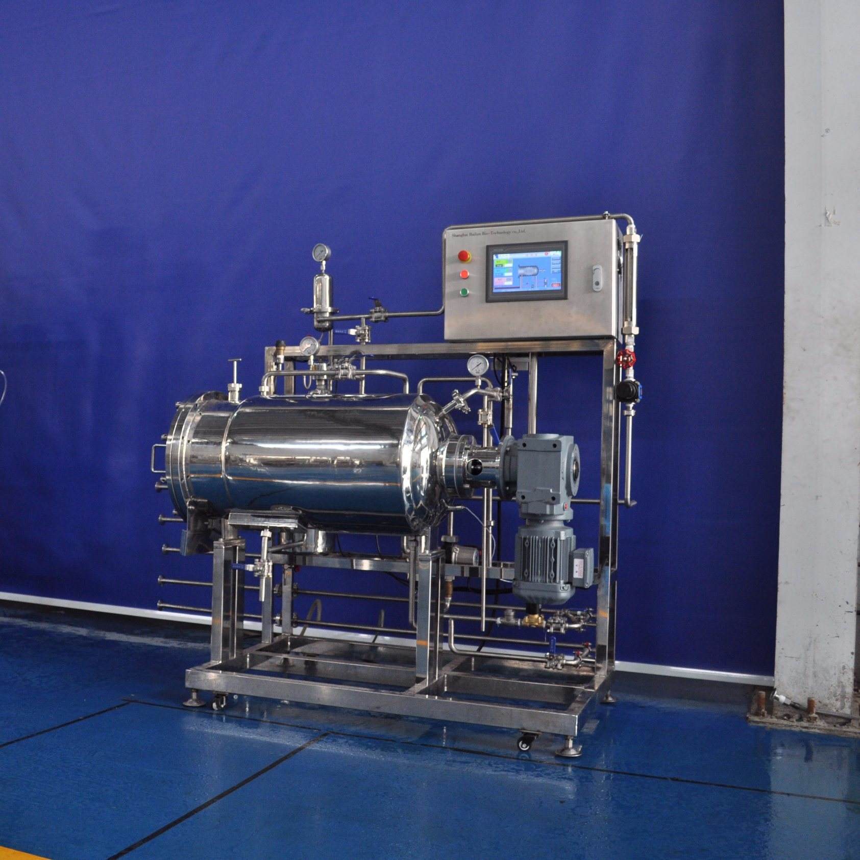 100 Liters Solid Fermenter