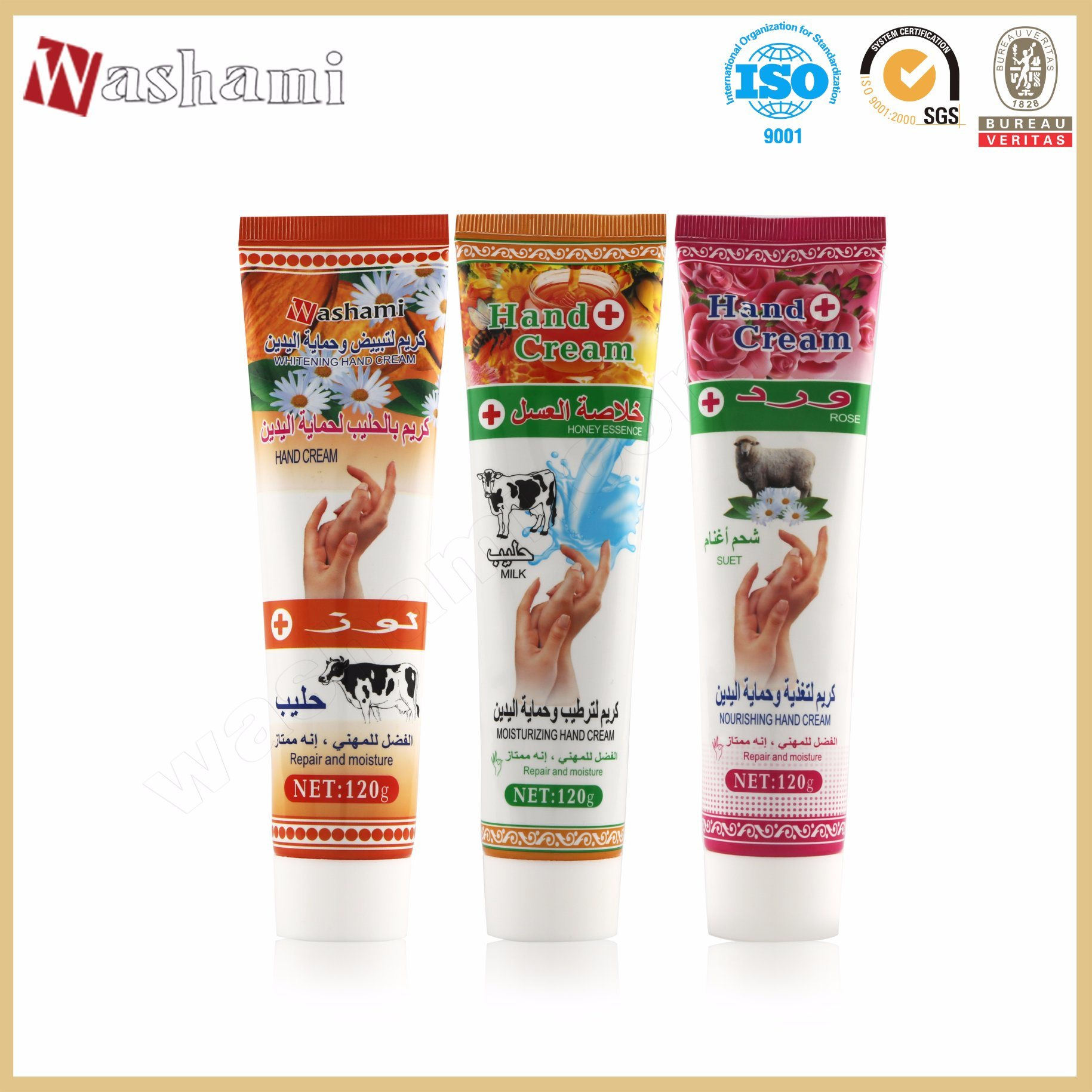 Washami Hand Whitening Cream and Moisturizing Cream