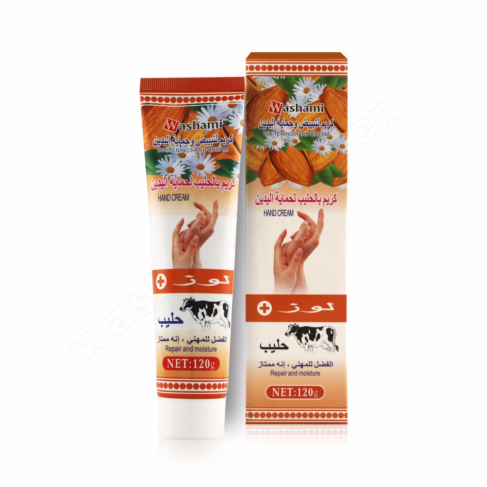 Washami Hand Whitening Cream and Moisturizing Cream