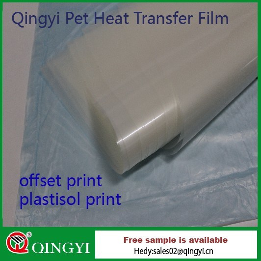 Qingyi Oil Based Ink Pet Heat Transfer Printing Film
