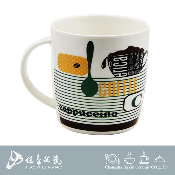 The New Design of Ceramic Mug