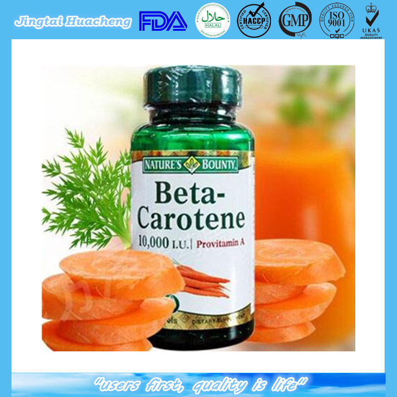 Beta Carotene Powder 1% or 10%, Beta Carotene Emulsion 1%, 2%, Beta Carotene Oil 30%