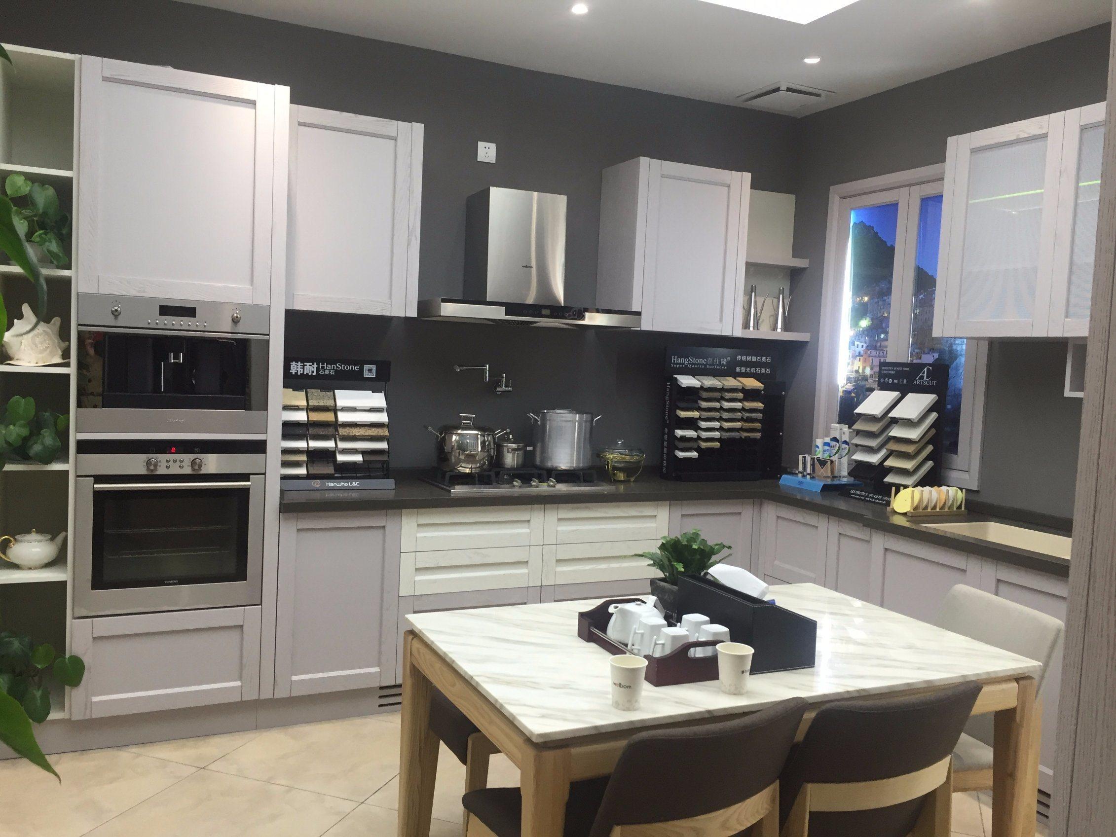 China Welbom Modern Design Modular Kitchen Cabinet s