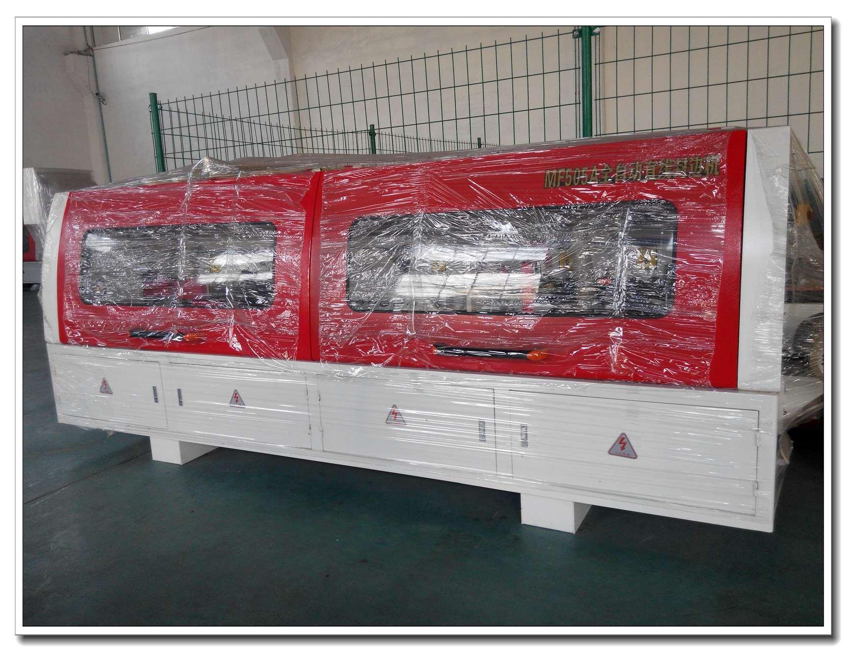 Hxzd 507 Edge Banding Machine