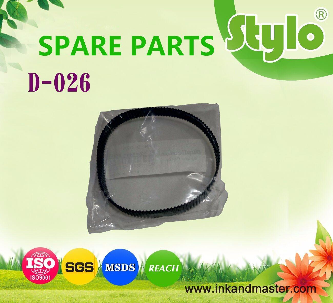 Office Supply Printer Squeegee Belt D-026