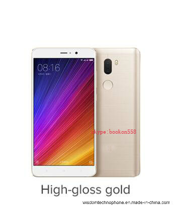 "5s Plus 4GB RAM 64GB ROM Mobile Phone Snapdragon 821 Quad Core 5.7"" 1920X1080 NFC Quick Charge Smart Phone Gold"