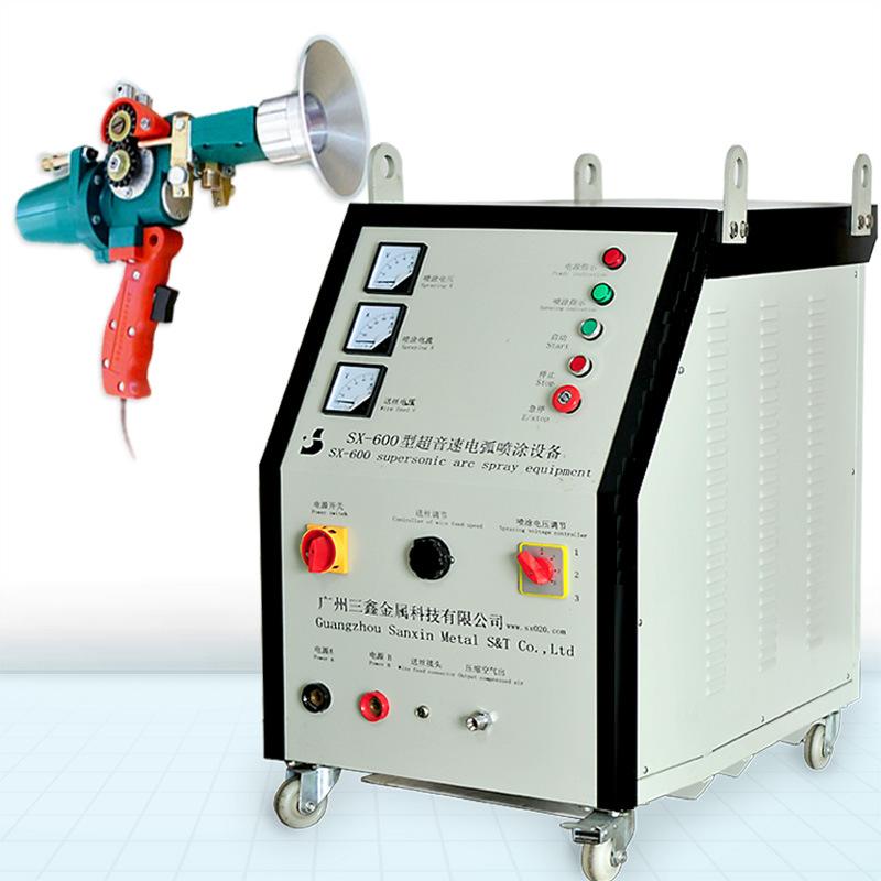 Professional Spraying Machine From China