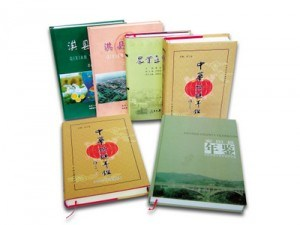 Paper Printing Book with Handcover