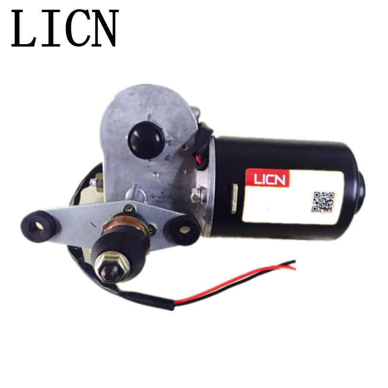Small Wiper Motor for Truck (LC-ZD1062)