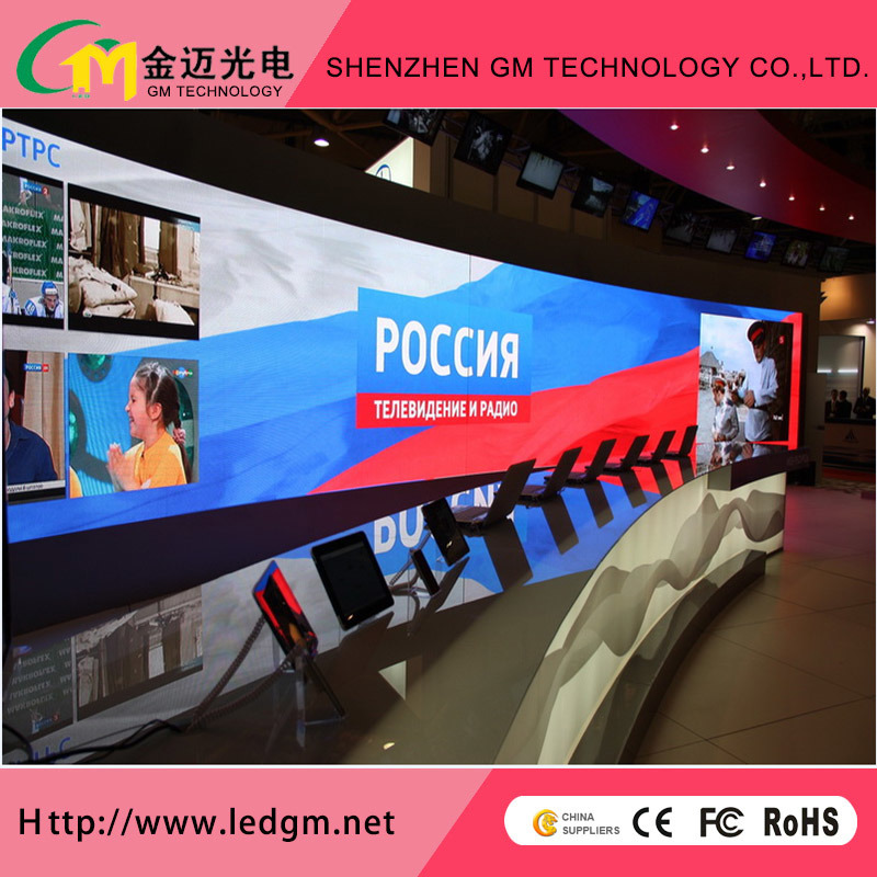 HD Full Color P2.5mm (P3, P3.91, P4, P4.81, P5, P6) Indoor LED Screen for Rental and Fixed Stalliaton