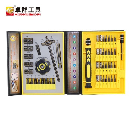 47PCS Multi-Purpose Screwdriver Set