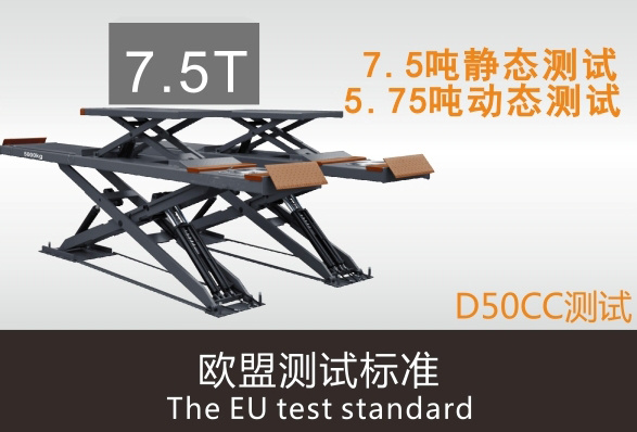 High Quality Scissor Car Lift Suitable for Four Wheel Alignment