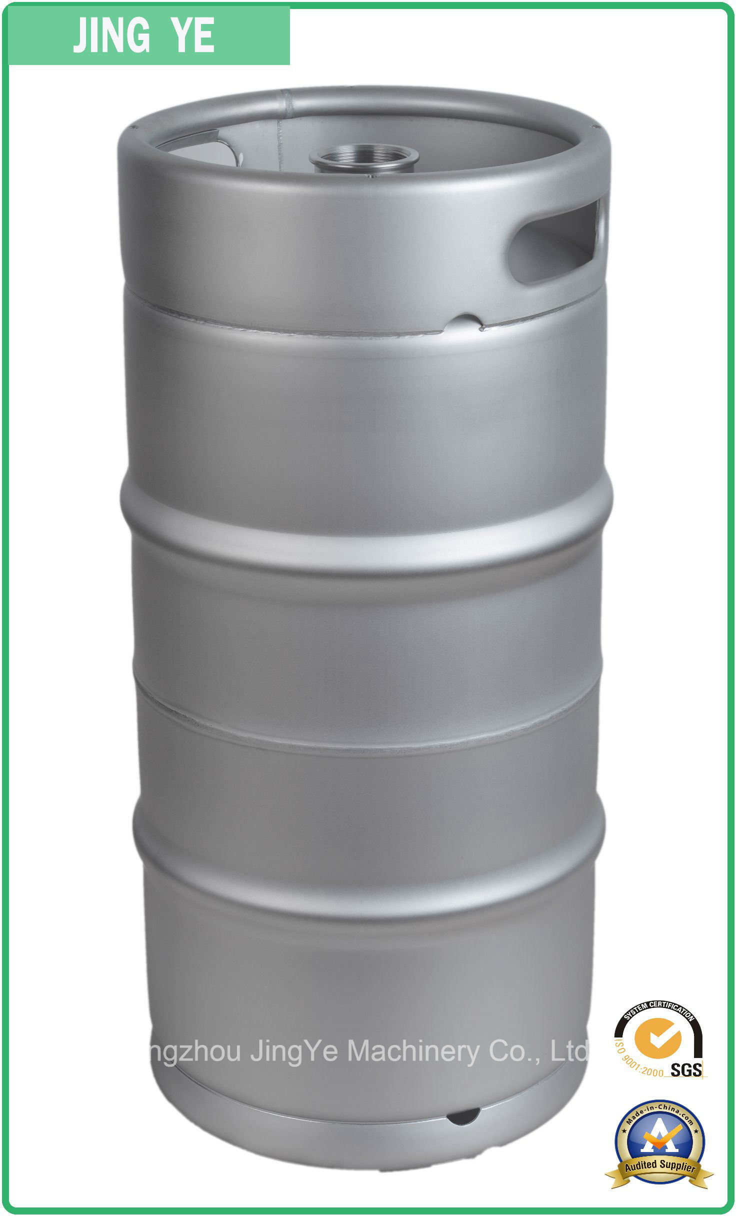 Us 1/4 Stackable Beer Keg 29.8L