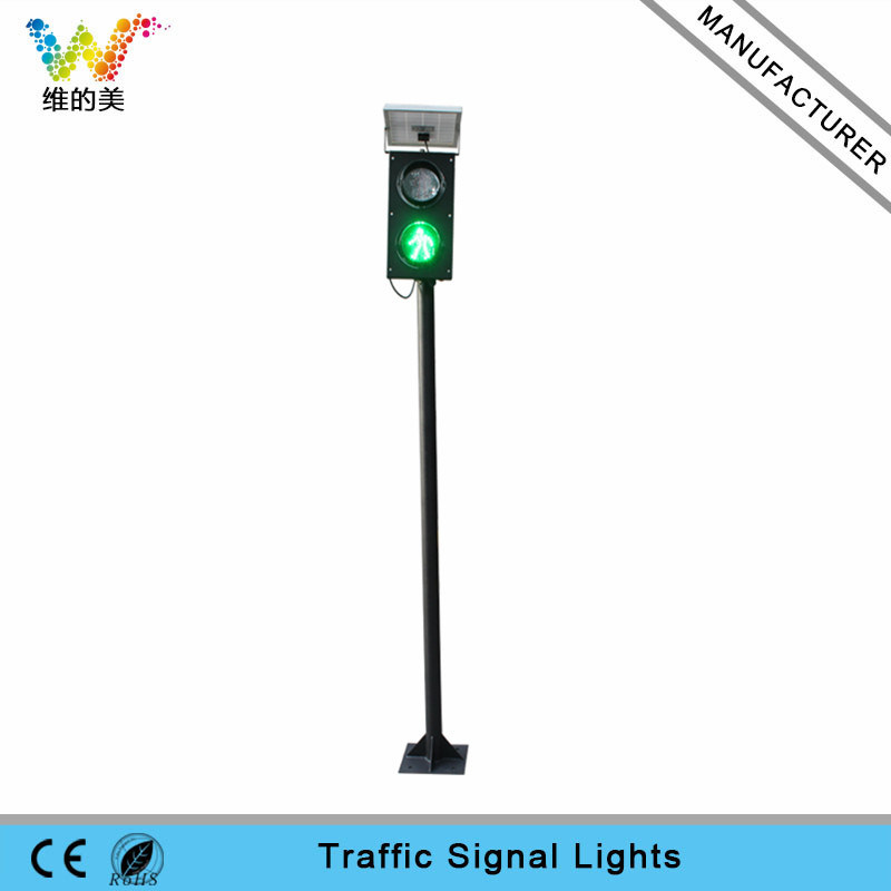 Customized 125mm Pedestrian Signal with Pole Solar Traffic Light