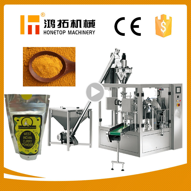 Whey Powder Pouch Packing Machine