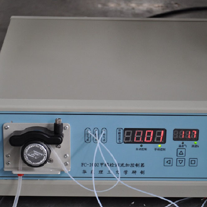 5L Mechanical Stirred Glass Fermenter