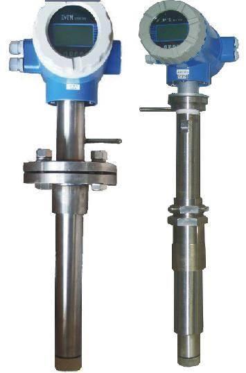 Insertion Electromagnetic Flow Meter (EFME)