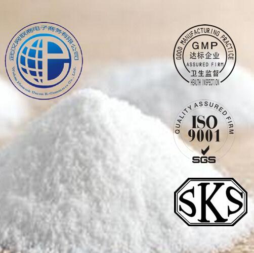 High Purity CAS 22373-78-0 Monensin Sodium