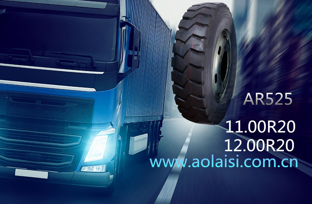 Heavy Duty All Steel Radial Truck Tyre