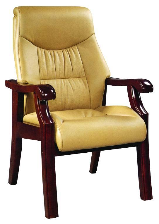 Conference Room Chairs - Seating - Modern Office Furniture