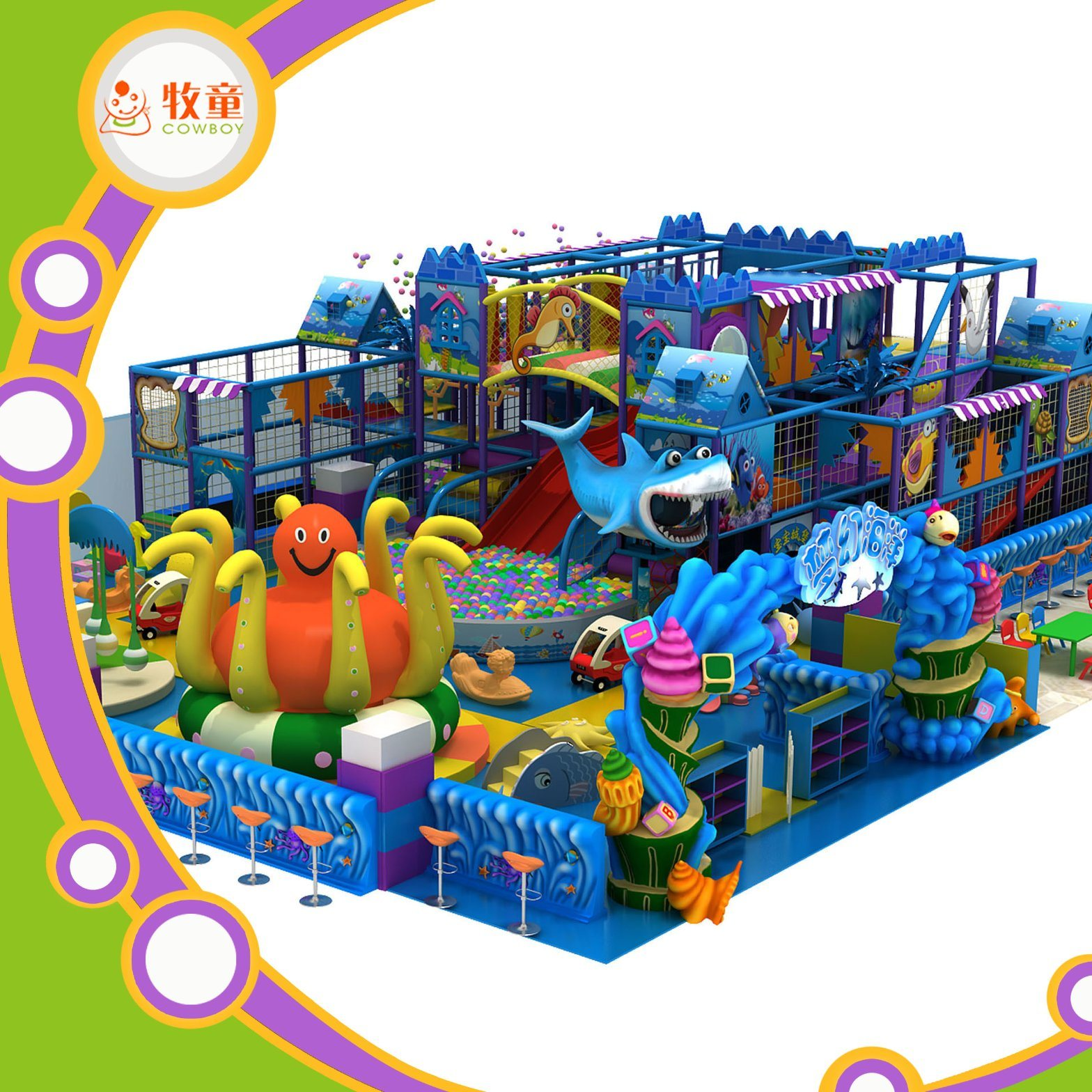 Ocean Theme Baby Indoor Play Area for Game Room