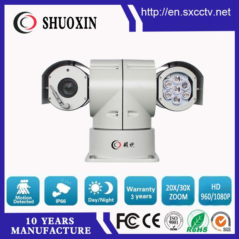 2.0MP 20X Zoom 100m HD IR PTZ CCTV IP Camera