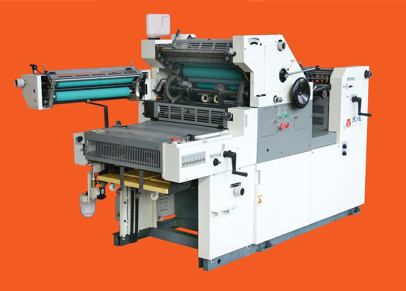 China Offset Printing Machine (TD47IINP-W) - China Offset ...