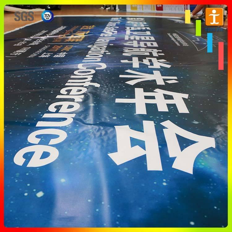 Exhibition Display PVC Flex Backdrop Banner