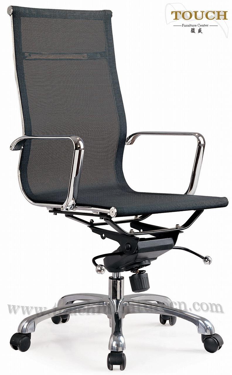 China fice Chair Mesh Chair fice Mesh Chair JS E250