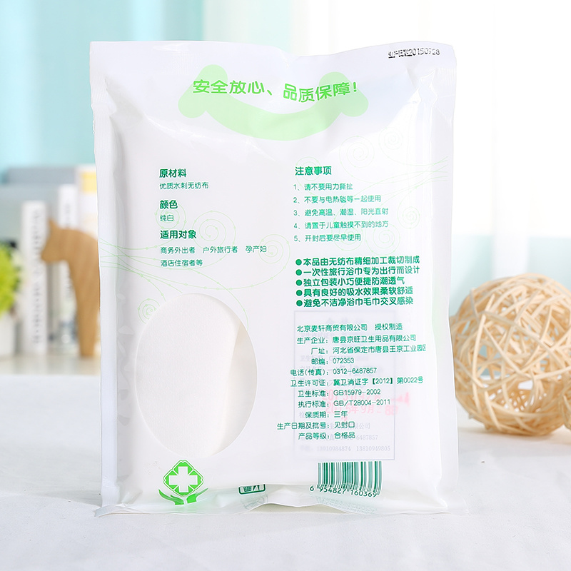 Cheap Wholesale Bath Towel Disposable Bath Towel Cheap Promotional Bath Towels