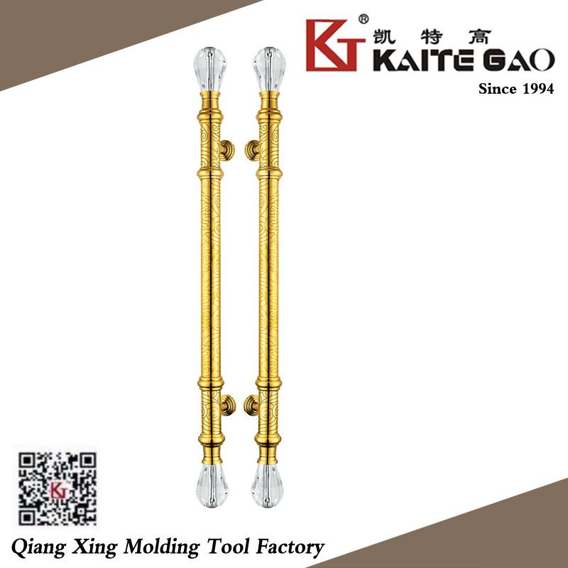 Stainless Steel Gold Color Door Handle (ZY-401)