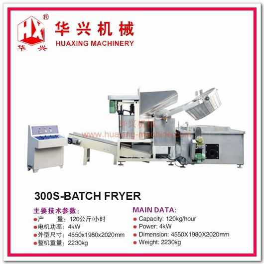 300S-Batch Fryer (Frying Snack/Peanut/Bean Machine)
