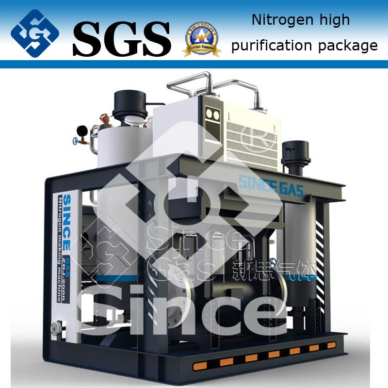 PSA High Purity Nitrogen Generator (PN)