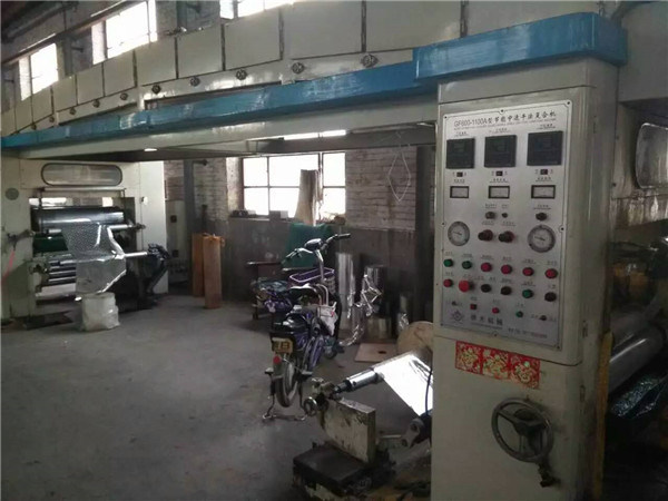 Second Hand Compact Dry Laminating Machine with Ce