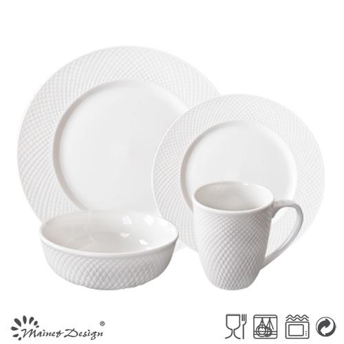 2016 New 20PCS Porcelain Embossed Dinner Set
